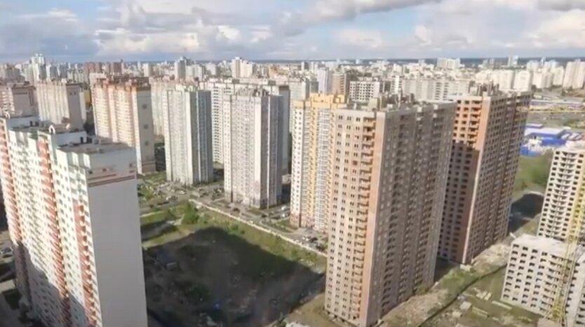 Недвижимость, Украина