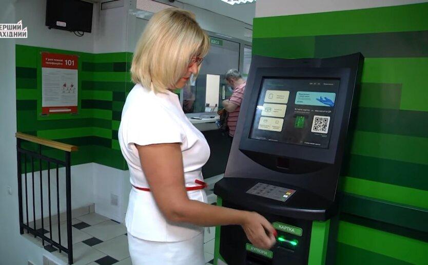 ПриватБанк, рейтинг украинских банков, Нацбанк