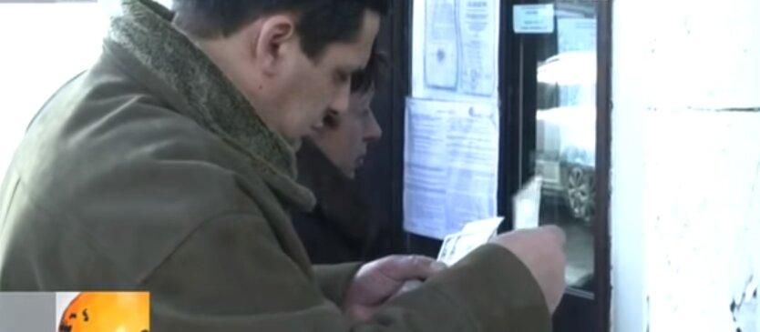 Курс валют, Украина, 1 июня