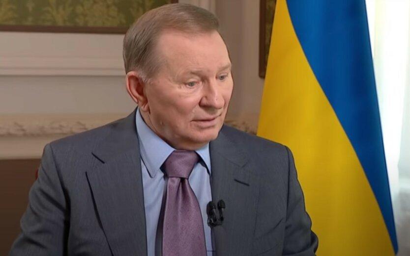 СБУ открыла дело против Ермака и Кучмы