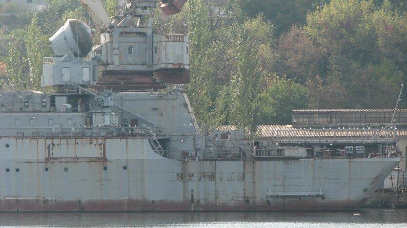 ракетный крейсер Украина