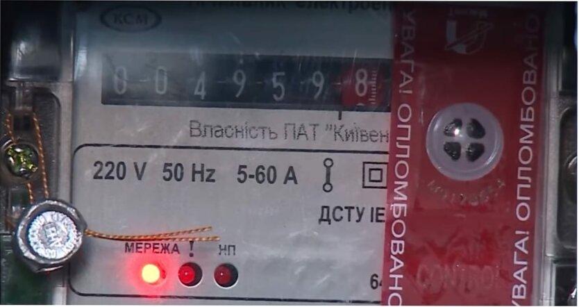 Электроэнергия в Украине, Юрий Романенко, Адриан Прокип