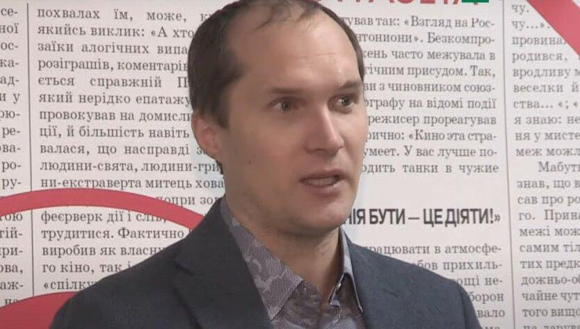 Бутусов припомнил Татарову разгон Майдана и анонсировал митинг