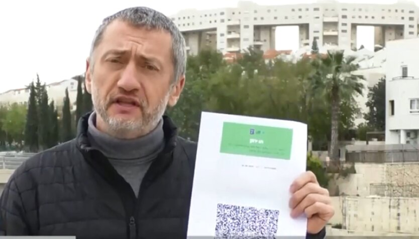 Цифровой сертификат об иммунитете от коронавируса