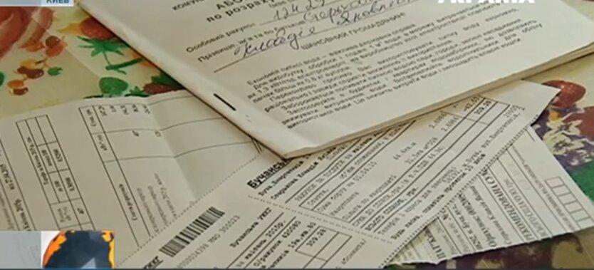 Коммуналка в Украине, распределение тарифов, украинцы