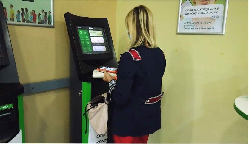 ПриватБанк, SWIFT-платежи в ПриватБанке, Оплата парковки в ПриватБанке
