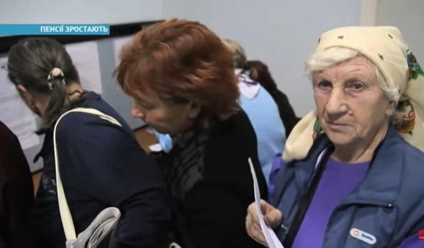 Пенсии в Украине, начисление пенсий, банки