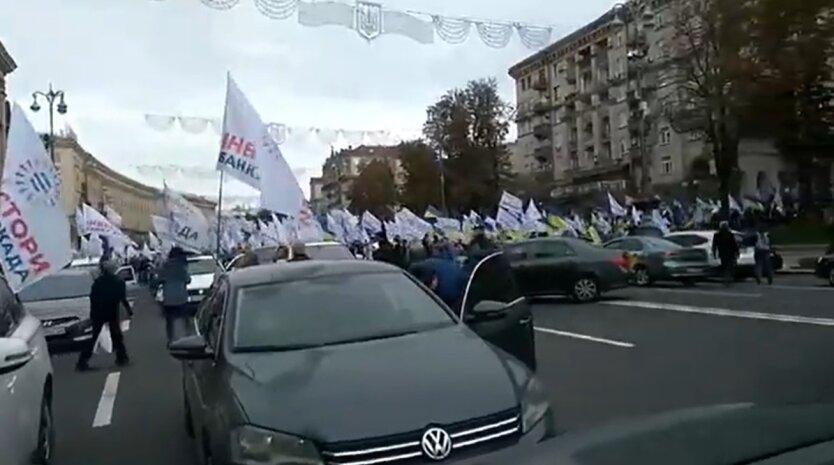 "Протесты в Киеве, банк ""Аркада"", инвесторы"