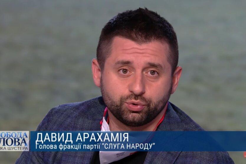 Давид Арахамия, Гео Лерос, второй срок Владимира Зеленского
