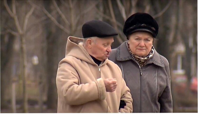Перерасчет пенсий в Украине, Формула перерасчета пенсий, Выплата пенсий ПФУ