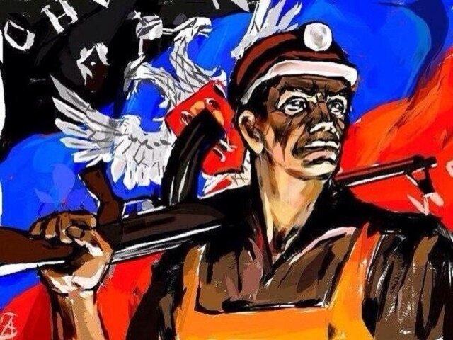 Донбасс сепаратисты шахтеры