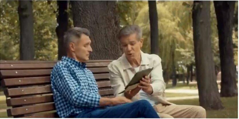Украинские пенсионеры, Электронная трудовая книжка, Оформление пенсий