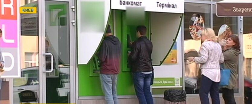 ПриватБанк, украинцы, PayPass, NFC-модули, сенсорные дисплеи