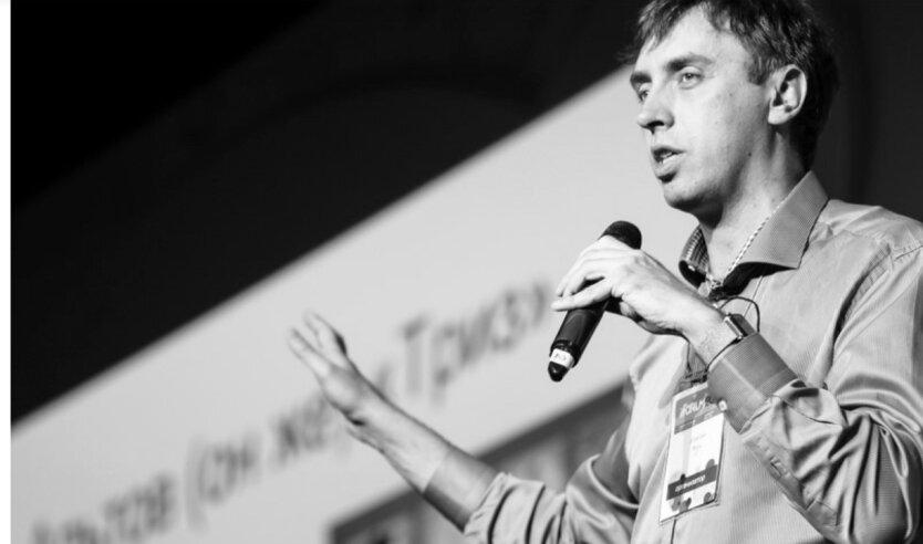 Алексей Мась на iForum 2017
