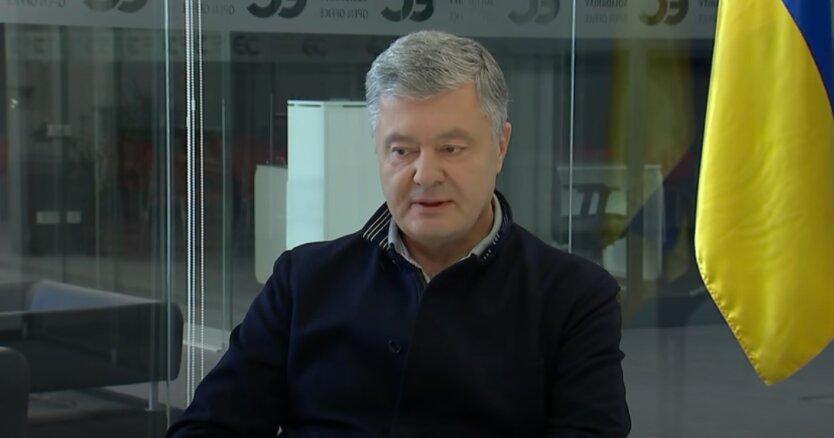 Петр Порошенко, СБУ, дела
