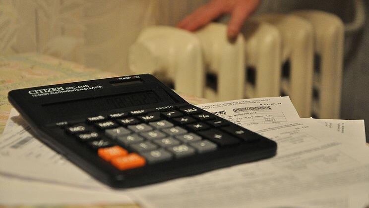 ЖКХ, тарифы, отопление, платежки, коммуналка
