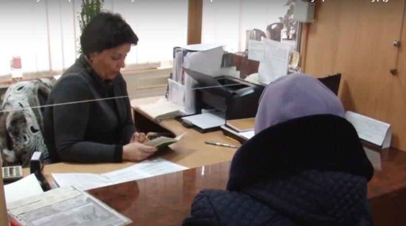 Николай Шамбир,Украинские пенсионеры,Разница между минимальной и максимальной пенсиями