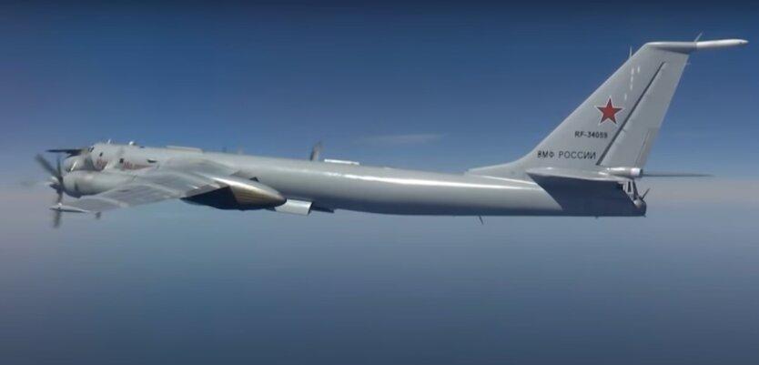 Российский патрульный самолет Ту-142