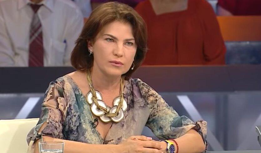 Генпрокурор Ирина Венедиктова