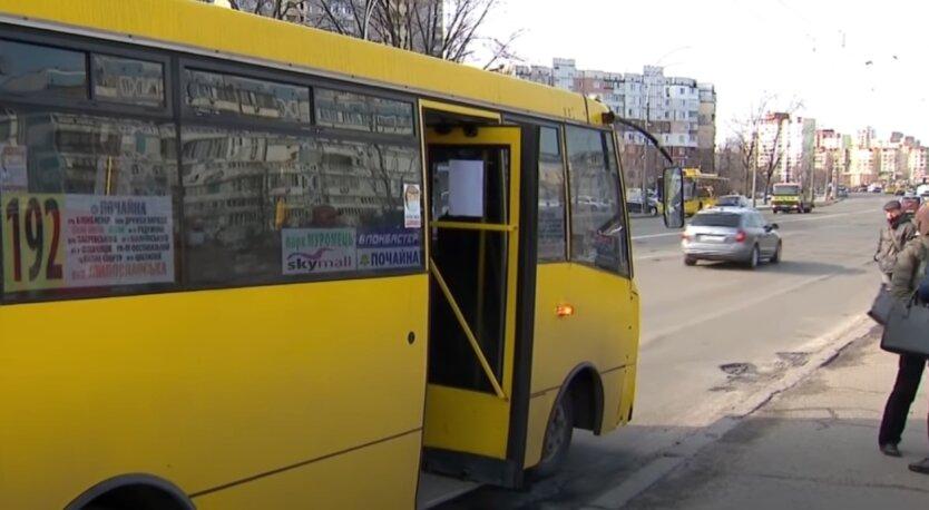 Транспорт, Киев, оплата проезда