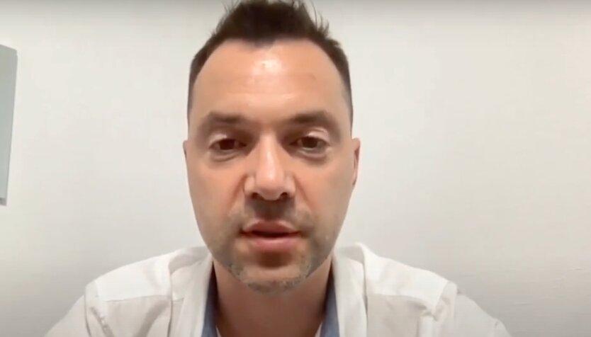 Арестович назвал две причины отказа украинской делегации от заседаний ТКГ в Минске