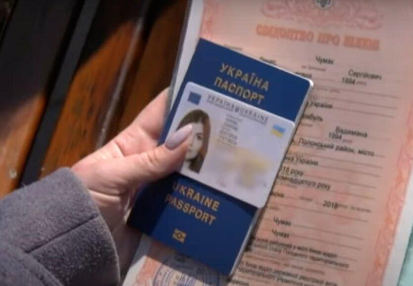 паспорт украины, id-карта гражданина украины, цена