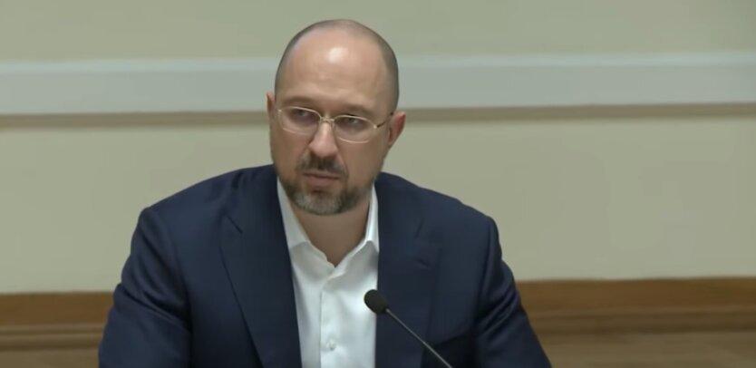 Денис Шмыгаль, бюджет, Украина