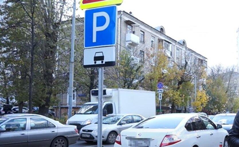 Повышение тарифов на парковку в Киеве