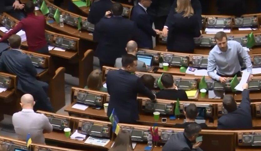 "Депутаты из ""Слуги народа"""