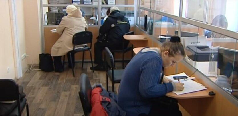 Субсидии в Украине,как получить субсидию в Украине,размер субсидии в Украине,субсидия на оплату ЖКХ