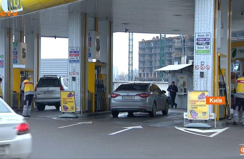 Топливо в Украине, АМКУ, повышение цен на ДТ, бензин и автогаз