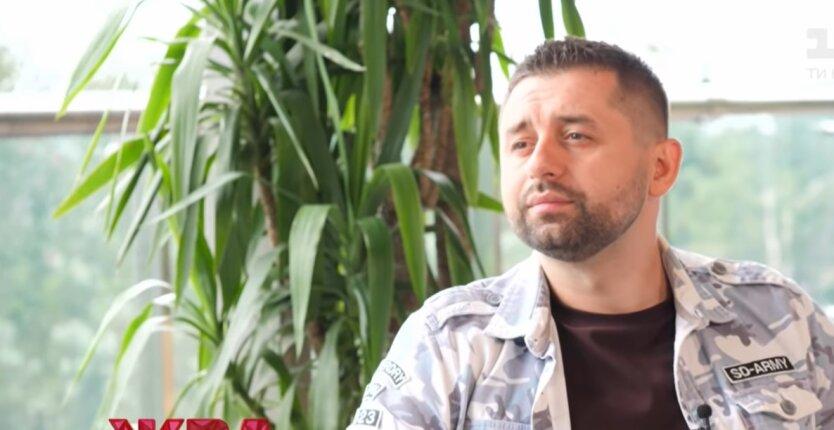 """Давид Арахамия, поездка на Донбасс, """"слуги народа"""""""