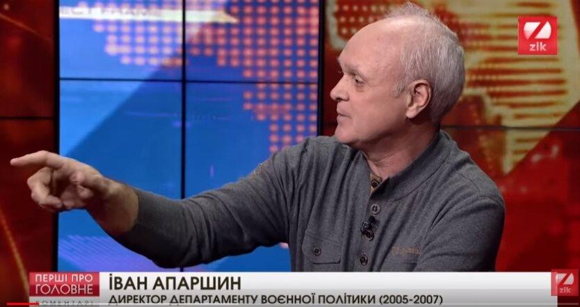 aparshin-2