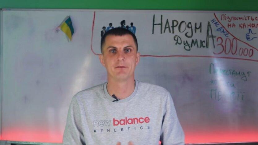 Пенсии в Украине, доставка пенсий с 1 сентября, Укрпочта
