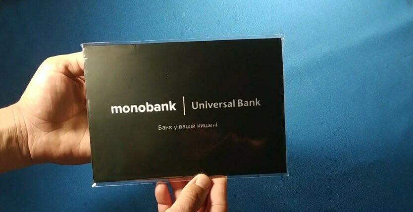 Monobank, Защита клиентов Monobank, Технология защиты от мошенников Monobank