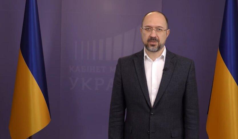 Денис Шмыгаль, ФОПЫ, карантинные выплаты