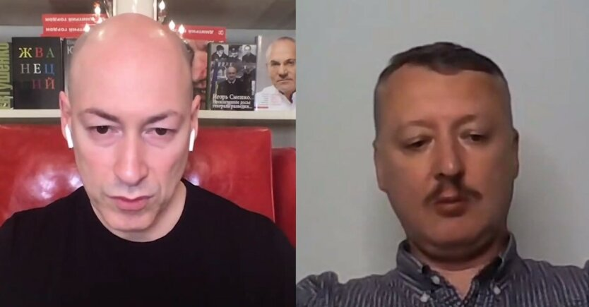 Игорь Стрелков-Гиркин,Дмитрий Гордон,война на Донбассе,ДНР,захват Донбасса,интервью Гиркина