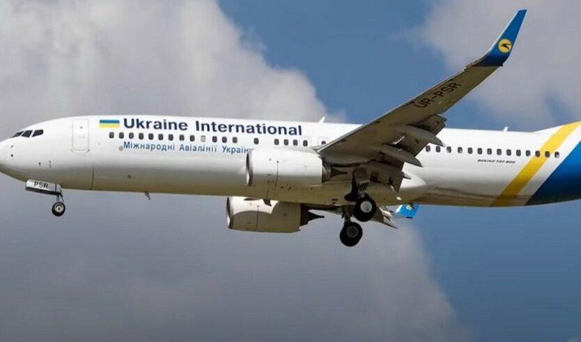 Украина отреагировала на новые обстоятельства катастрофы боинга МАУ в Иране