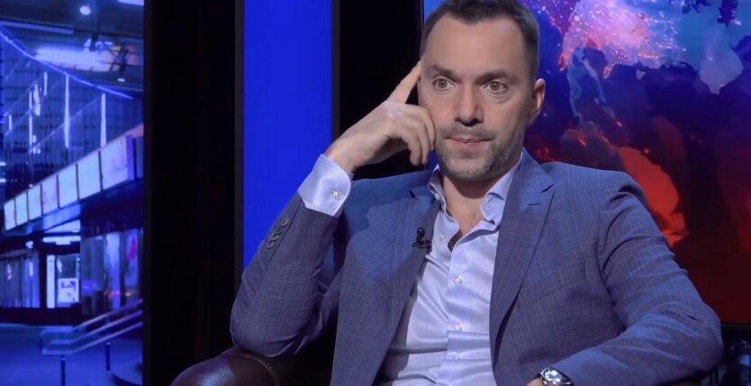 Алексей Арестович,Юрий Романенко,ТКГ по Донбассу,Леонид Кравчук