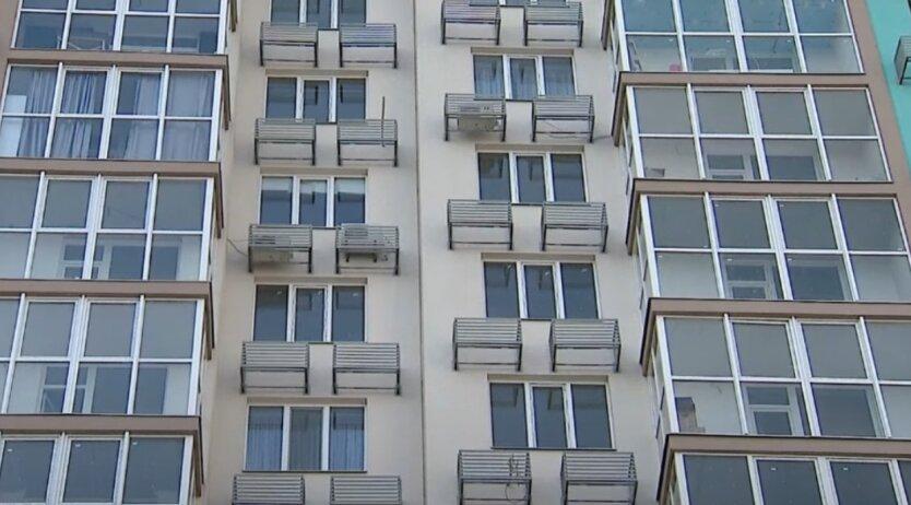 Недвижимость, жилье, Украина