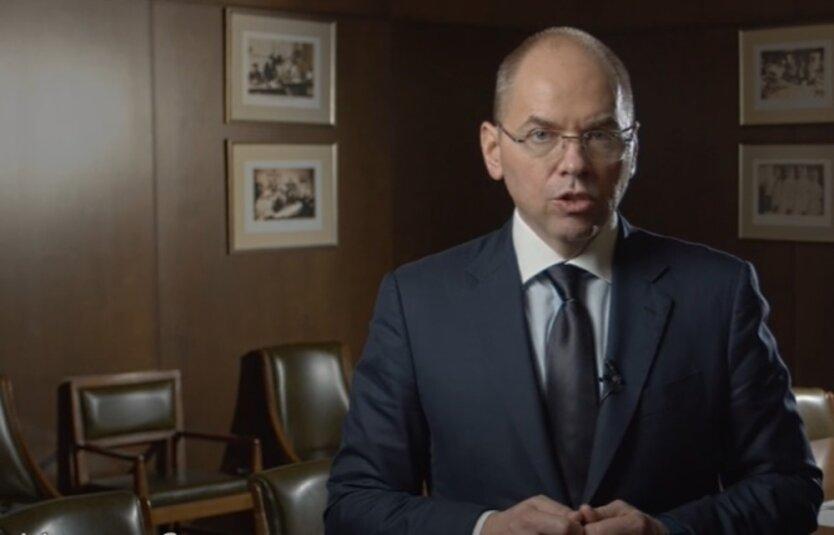 Министр здравоохранения Украины Максим Степанов