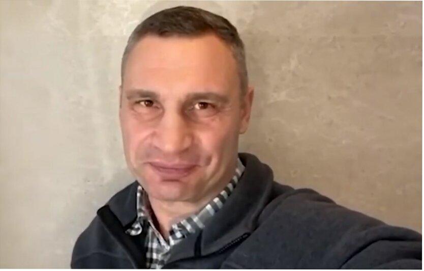 Виталий Кличко, Тарифы на ЖКХ в Киеве, Коммуналка в Киеве, Рост коммуналки