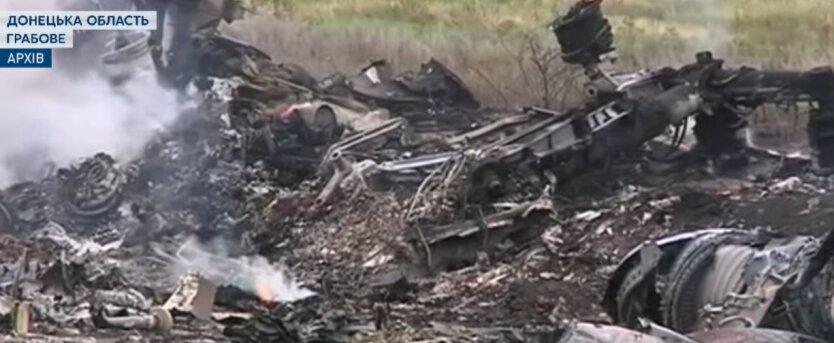 Катастрофа МН17, ЕС, Россия