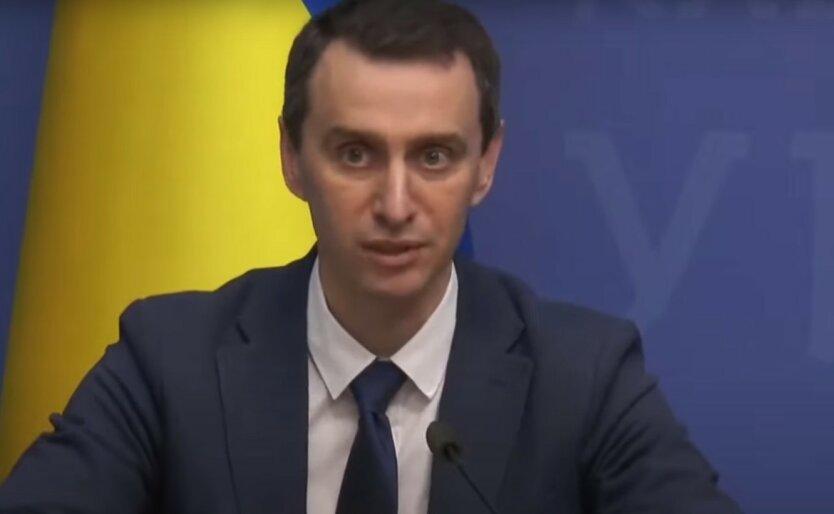 Ляшко сообщил о новой волне коронавируса в Украине