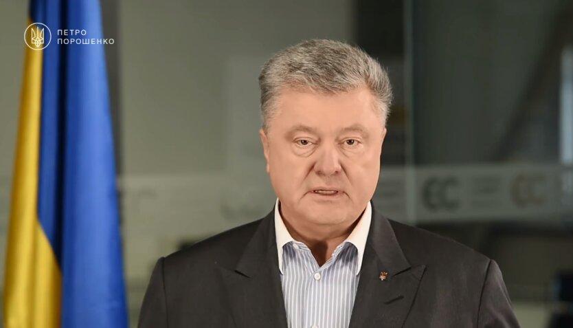 экс-президент Украины, Петр Порошенко