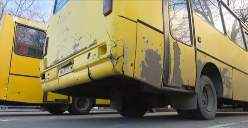 Маршрутки в Украине, Маршрутки в Харькове, Инцидент в маршрутке, Новая Бавария