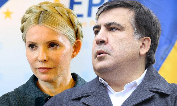 Saakashvili held a meeting of his »movement.»