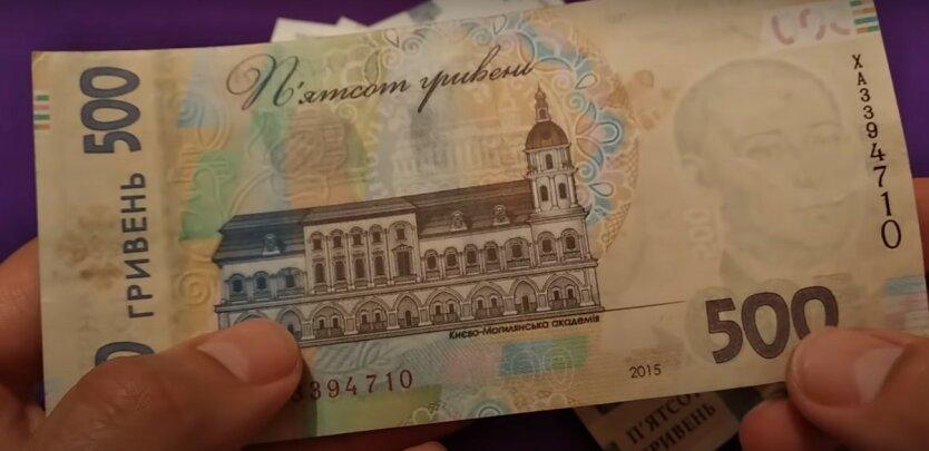 Украинские пенсионеры,Надбавки к пенсии,Минсоцполитики Украины
