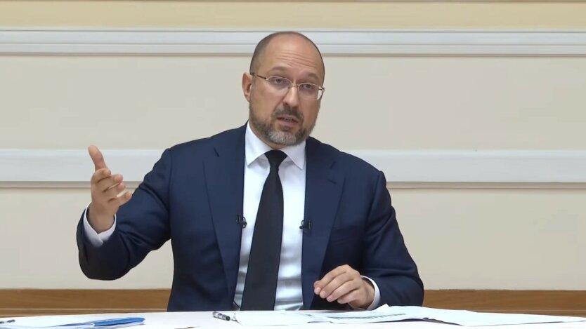 Денис Шмыгаль, цены на газ в Украине, Нафтогаз