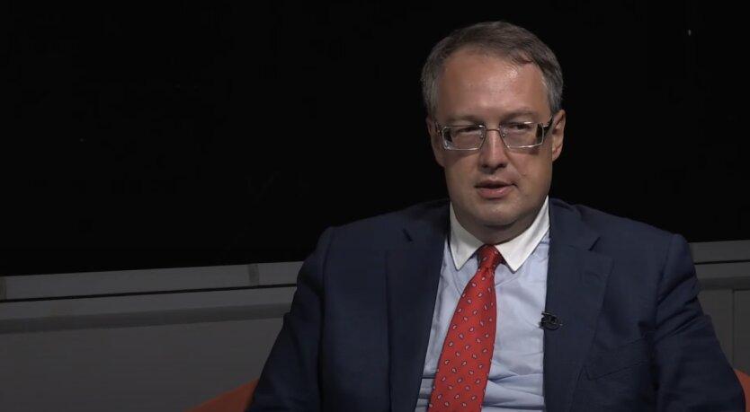 Антон Геращенко, МВД, протесты